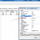 Win7 64位的IIS7使用ADO连接Access的方法