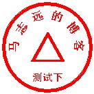 gongzhangM